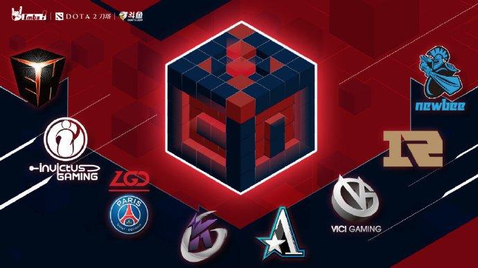 Dota 2 Development League