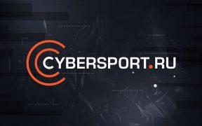 cybersport ru
