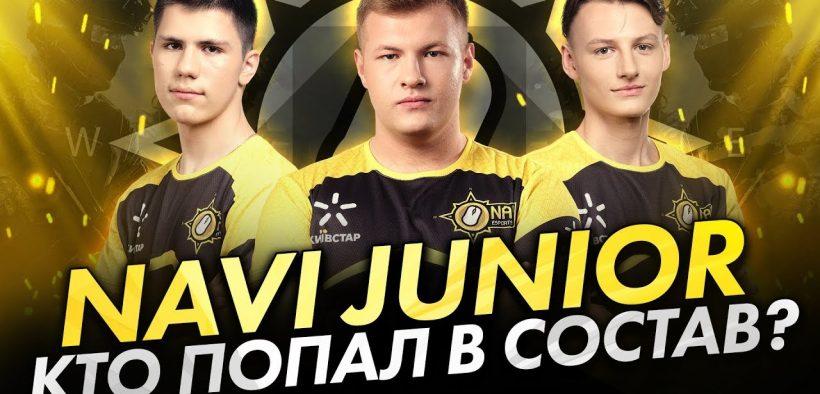 Natus Vincere Junior CS:GO