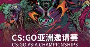 csgo asia championships