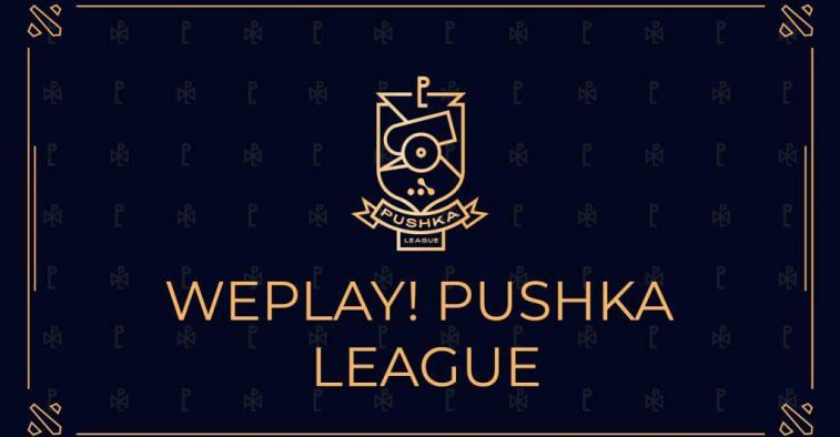 pushka league