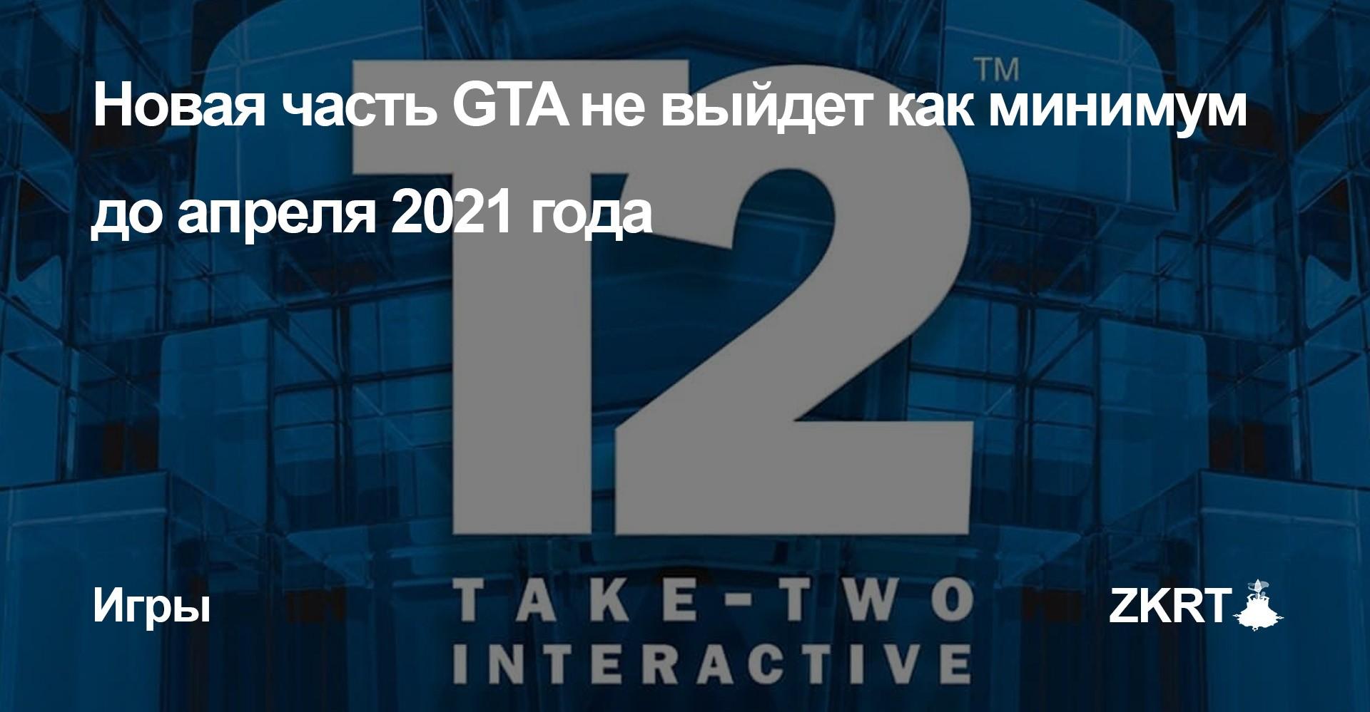 новые займы 2021 года