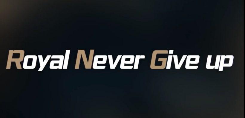 royal never give up dota 2